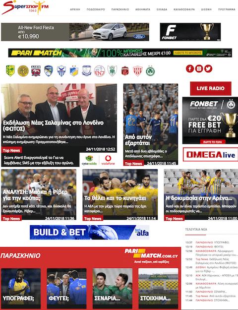 Sport-Fm